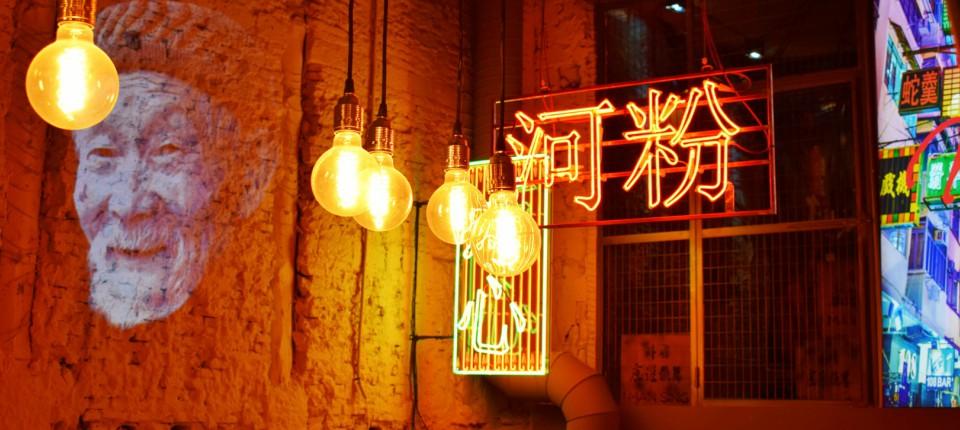 Misska, cocina asiática non stop en el centro de Madrid